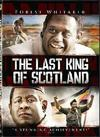 The Last King of Scotland (DVD)