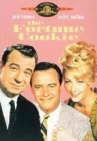 The Fortune Cookie (DVD) - Cover