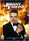 Johnny English Reborn (DVD) Cover