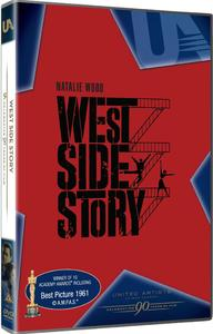 West Side Story (DVD) - Cover