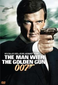 The Man With the Golden Gun (DVD) - Cover