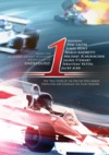 1: Life on the Limit (DVD) Cover