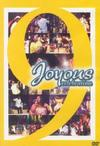 Joyous Celebration - Joyous Celebration Vol. 9 (DVD)