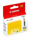 Canon CLI-426 - Yellow Single Ink Cartridges - Standard