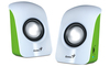 Genius S115 Speakers - White