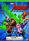 Avengers - Vol 7: Battle For The Universe (DVD) Cover
