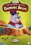 Adventures of the Gummi Bears: Vol 2 (DVD) Cover