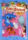 Lilo & Stitch - The Series (DVD) Cover