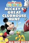 Mickey Mouse Club: Mickey's Great Clubhouse Hunt (DVD)