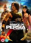 Prince of Persia: The Sands of Time  (DVD) Cover