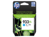 HP # 933XL Cyan Officejet Ink Cartridge
