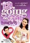 13 Going On 30:Fun & Flirty Edition (Region 1 DVD)