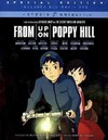 From up On Poppy Hill (Region A Blu-ray)