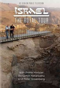 Israel: the Royal Tour (Region 1 DVD) - Cover