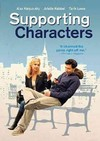Supporting Characters (Region 1 DVD)