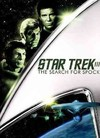 Star Trek III: the Search For Spock (Region 1 DVD) Cover