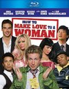 How to Make Love to a Woman (Region A Blu-ray)