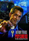 Psycho III: Collector's Edition (Region 1 DVD)