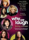 Why We Laugh: Funny Women (Region 1 DVD)