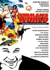 Corman's World (Region 1 DVD)