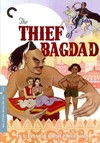Criterion Collection: Thief of Bagdad (1940) (Region 1 DVD)