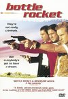 Bottle Rocket (1996) (Region 1 DVD)