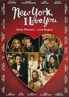 New York I Love You (Region 1 DVD)