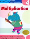 Kumon, Multiplication - Publishing Kumon (Paperback)