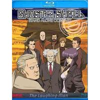 Ghost In the Shell: Laughing Man (Region A Blu-ray)