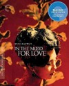 Criterion Collection: In the Mood For Love (Region A Blu-ray)