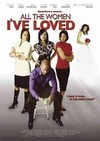 All the Women I'Ve Loved (Region 1 DVD)