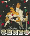 Criterion Collection: Senso (Region A Blu-ray)