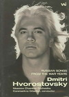 Hvorostovsky / Orbelian / Moscow Chamber Orchestra - Russian Songs of the War Years (Region 1 DVD)