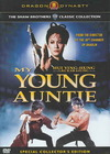 My Young Auntie (Region 1 DVD)