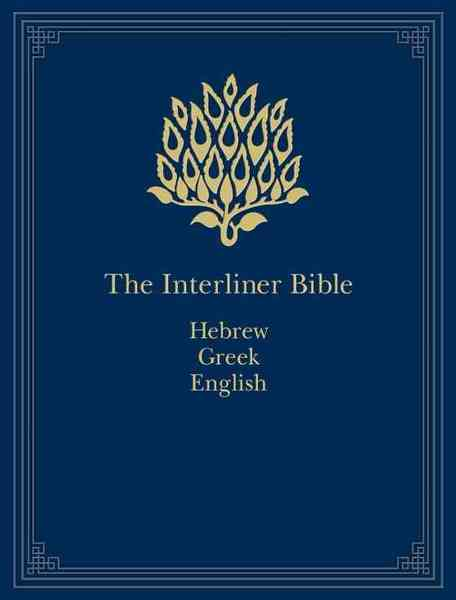 The Interlinear Bible - Jay P  Green (Hardcover)