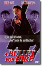 Bullet For Hire (DVD) - Cover