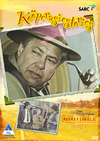 Kooperasie Stories 2 (DVD)