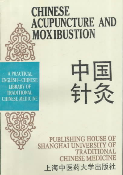 Chinese Acupuncture and Moxibustion - Zhang Enqin (Paperback)
