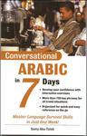 Conversational Arabic in 7 Days - Samy Abu-Taleb (CD/Spoken Word)