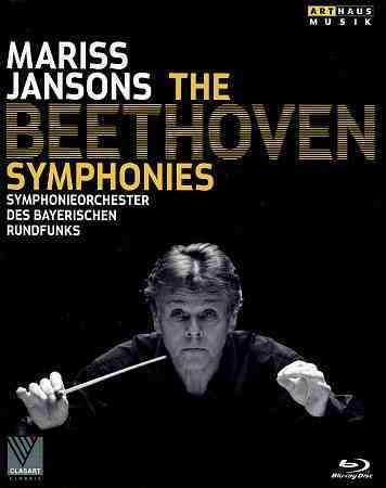 the greatest audio entity beethovens ninth symphony Ludwig van beethoven (1770-1827): the symphony no 9 in d minor, op 125 choral (1824) - concertgebouw orchestra conducted by otto klemperer, live performance 17 may 1956.