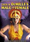 Male and Female (Region 1 DVD)