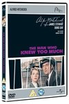 Man Who Knew Too Much (DVD)
