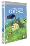 My Neighbour Totoro (DVD)