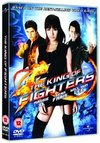 King of Fighters (DVD)