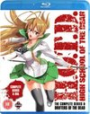 High School of the Dead: Complete Series (Blu-ray)