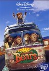 Country Bears (DVD)
