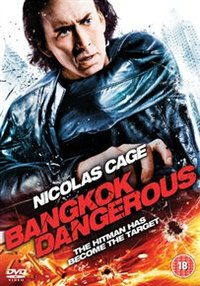 Bangkok Dangerous (DVD) - Cover