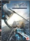Final Fantasy VII - Advent Children (DVD)