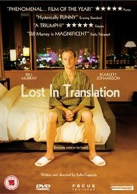 Lost in Translation (DVD) - Cover