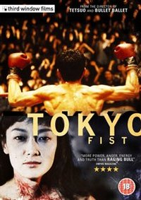 Tokyo Fist (Blu-ray) - Cover